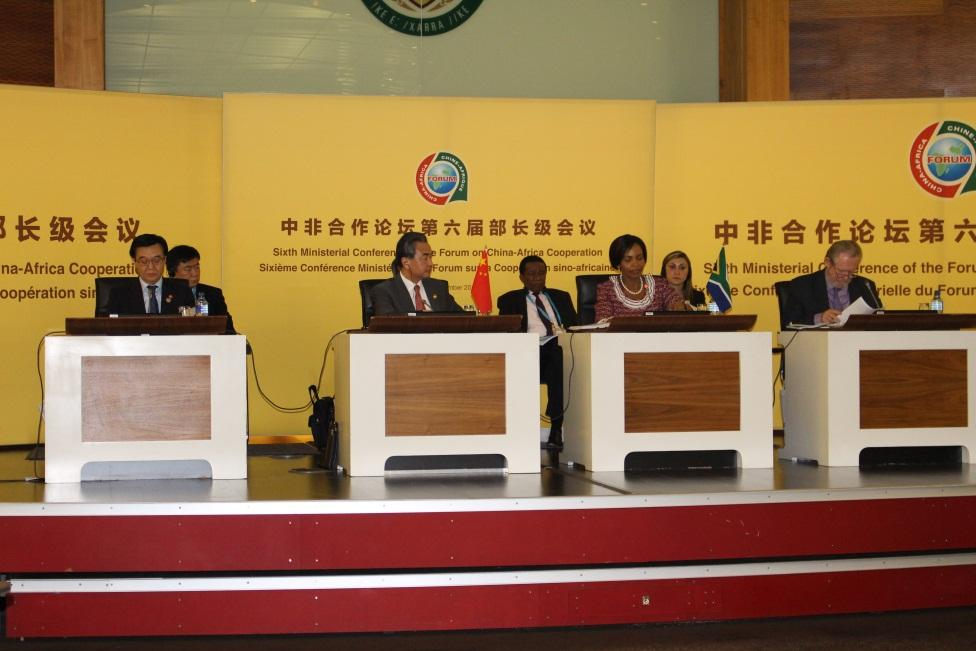 Sandton Convention Centre Johannesburg, South Africa Second Forum China-Africa Cooperation FOCAC